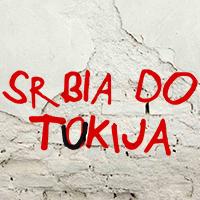 srbija-do-tukija-thumb